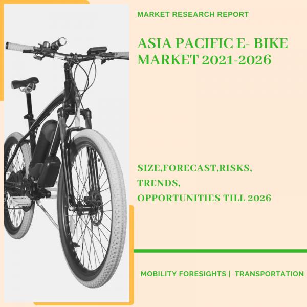Asia Pacific E- Bike Market