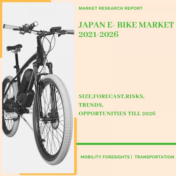 Japan E- Bike Market